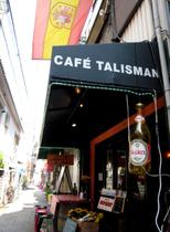 カフェ タリスマン