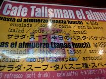 カフェ タリスマン、メニュー