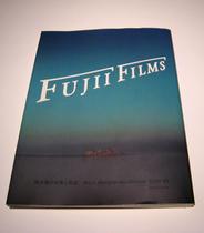 「FUJII FILMS」藤井保の仕事と周辺