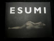 「ESUMI」