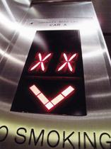 エレベーター内の階数表示プレート