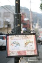 「クスム本場家庭料理」レストランの看板