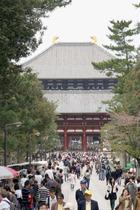 会場は奈良・東大寺