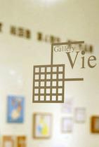 Gallery Vieで開催中の展覧会