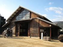 イサム・ノグチ庭園美術館(The Isamu Noguchi Garden Museum Japan)