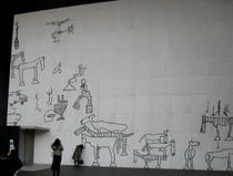 マルレーネ・デュマスの企画展をやっていました(丸亀市猪熊弦一郎現代美術館)