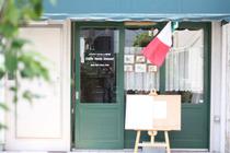 場所は甲南大学の近くです(Caffe' Verde Domani カフェ・ベルデ・ドマーニ)
