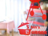 Shin's Burger(シンズバーガー)