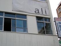 アンティーク雑貨の「ali」
