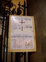 そんな教会のコンサート、オススメです