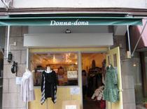 最近オープンしたばかりの「Donna-dona」