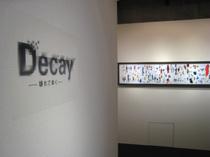 折しも10月4日からスタートした「Decay」展