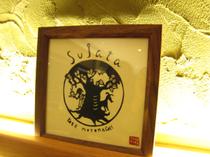 「Sujahta」。コーヒーとお酒のお店です