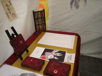 11月20日からPAXREXで個展を開催するアーティストです