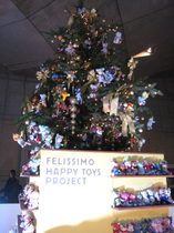 FELISSIMO(フェリシモ)の『ハッピートイズプロジェクト』