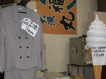 お値段300円の古着のスーツ