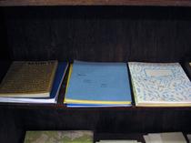 チェコのノートブック