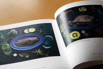 料理とアートの本です