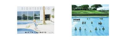写真集『SIGHTSEEING』、Mr.Children 『HOME』のアルバムジャケット