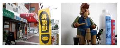 右は現オーナーがアメリカで見つけたという木彫りの靴職人のお人形