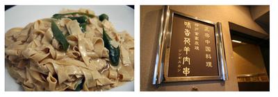 干し豆腐と青唐辛子の炒め物