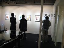 PECHU「あるふぁべっと展」23日まで