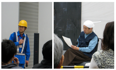 工事現場ファッションの学芸員さんとトビ職ファッションの横尾氏