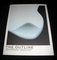 この1年間で最も活躍した個人・団体を選ぶ「2009毎日デザイン賞」