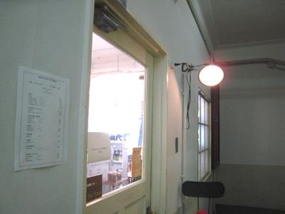 栄町ビルディングのRAI CAFE