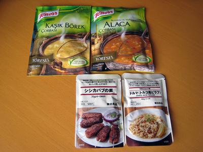無印良品の便利な調理キット&トルコ版クノール・スープの素