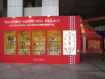 Happy_toys