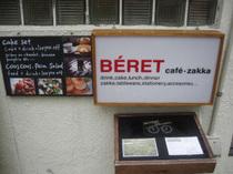 BERET(ベレ)