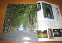 一枚の雑誌の写真・・・