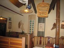 竹海(ズーハイ)店内