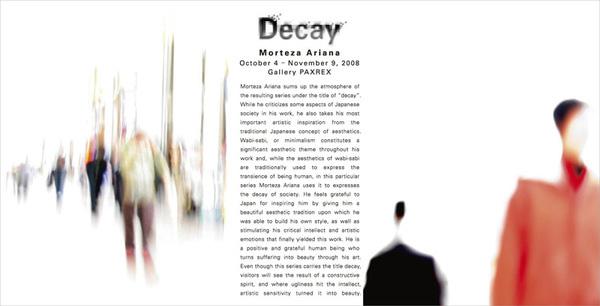 ドイツ人フォトグラファー、モルテザ・アリアナの展覧会です