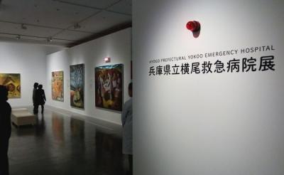 Photo_20200217150901
