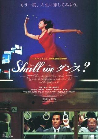 Shall-we_20210126231401